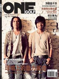 One Golf玩高爾夫 [第29期]:球場上的動力搖滾 馳騁歌壇十多年的動力火車,不僅歌聲動人,球技也讓人肅然起敬