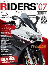騎士風 [第99期]:aprilia SRV 850 ABS/ATC