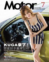 汽車百科 [第332期]:KUGA來了! 眾家好手嚴陣以待