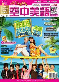 A+ English空中美語 [第161期] [有聲書]:TEEN BEACH MOVIE 青春海灘電影版