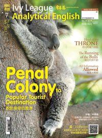常春藤解析英語雜誌 [第300期] [有聲書]:脫胎換骨的澳洲