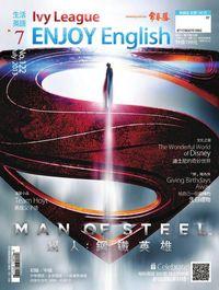 常春藤生活英語雜誌 [第122期] [有聲書]:超人 : 鋼鐵英雄