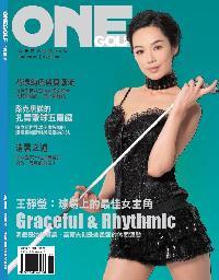One Golf玩高爾夫 [第30期]:王靜瑩:球場上的最佳女主角