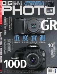 DIGIPHOTO數位相機採購活用 [第62期]:GR 重度實測