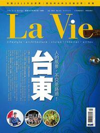 La Vie [第111期]:人的風景,不只是路過!
