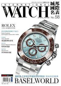 城邦國際名表 [第58期]:2013巴塞爾世界鐘錶珠寶博覽會 現地採訪報導