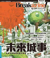 Breakazine!. 007, 未來城事