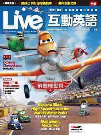 Live互動英語 [第148期] [有聲書]:飛機總動員