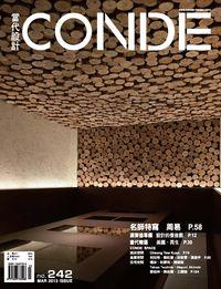當代設計CONDE [第242期]:名師特寫 周易