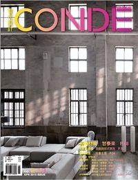 當代設計CONDE [第243期]:名師特寫 甘泰來