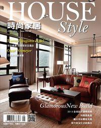 時尚家居 [第50期]:GlamorousNew Build