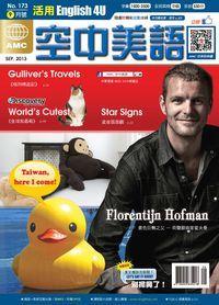 English 4U活用空中美語 [第173期] [有聲書]:黃色巨鴨之父-荷蘭藝術家霍夫曼