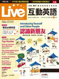 Live互動英語 [第149期] [有聲書]:認識新朋友