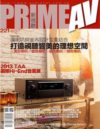 Prime AV新視聽 [第221期]:打造視聽皆美的理想空間