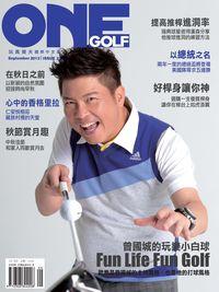 One Golf玩高爾夫 [第32期]:曾國城的玩樂小白球