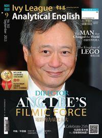 常春藤解析英語雜誌 [第302期] [有聲書]:電影的力量比人大