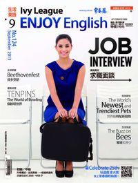 常春藤生活英語雜誌 [第124期] [有聲書]:求職面談