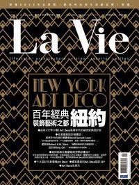 La Vie [第113期]:紐約: 百年經典 裝飾藝術之都