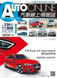 Auto-Online汽車線上情報誌 [第136期]:硬漢對決