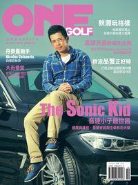 One Golf玩高爾夫 [第33期]:The Sonic Kid 音速小子詹世昌