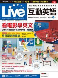 Live互動英語 [第151期] [有聲書]:看電影學英文