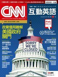 CNN互動英語 [第158期] [有聲書]:政黨僵局難解 美國政府關門