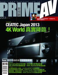 Prime AV新視聽 [第223期]:CEATEC Japan 2013 4K World真實降臨!