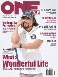 One Golf玩高爾夫 [第34期]:What a Wonderful Life非常人生