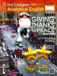 常春藤解析英語雜誌 [第304期] [有聲書]:Giving thanks for peace 感恩的季節