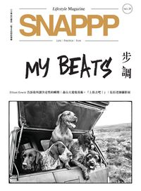 SNAPPP照玩雜誌 [第29期]:My Beats