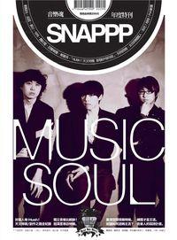 SNAPPP照玩 年度特刊:Music soul音樂魂