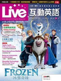 Live互動英語 [第152期] [有聲書]:冰雪奇緣