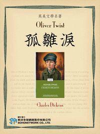 Oliver Twist = 孤雛淚