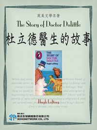 The Story of Doctor Dolittle = 杜立德醫生的故事