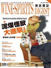 酒訊雜誌 [第87期]:泥煤怪獸大進擊!