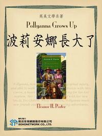 Pollyanna Grows Up = 波莉安娜長大了