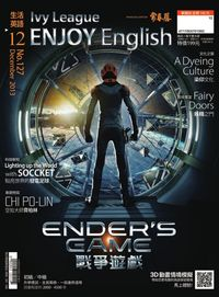 常春藤生活英語雜誌 [第127期] [有聲書]:Ender