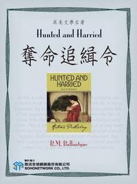 Hunted and Harried = 奪命追緝令