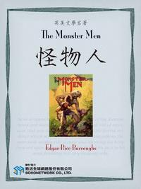 The Monster Men = 怪物人