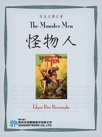 The Monster Men = 怪物人