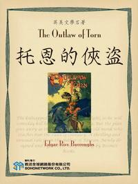 The Outlaw of Torn = 托恩的俠盜