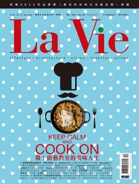 La Vie [第116期]:Keep calm and cook on