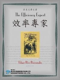 The Efficiency Expert = 效率專家