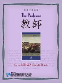 The Professor = 教師