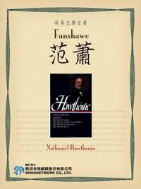 Fanshawe = 范蕭