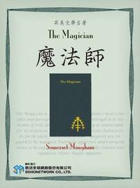 The Magician = 魔法師