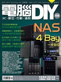 電腦DIY [第198期]:NAS 4Bay一次到位