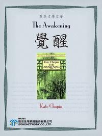 The Awakening = 覺醒