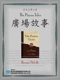 The Piazza Tales = 廣場故事