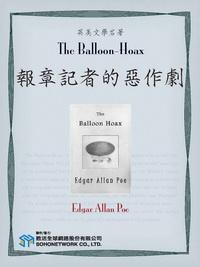 The Balloon-Hoax = 報章記者的惡作劇